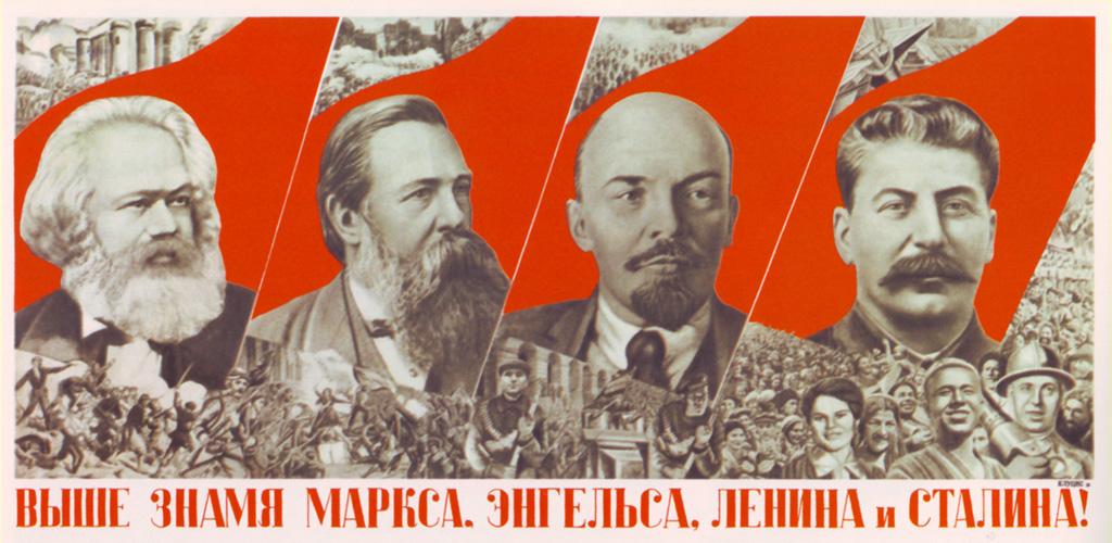 Marx, Engels, Lenin, Stalin Propaganda 1933