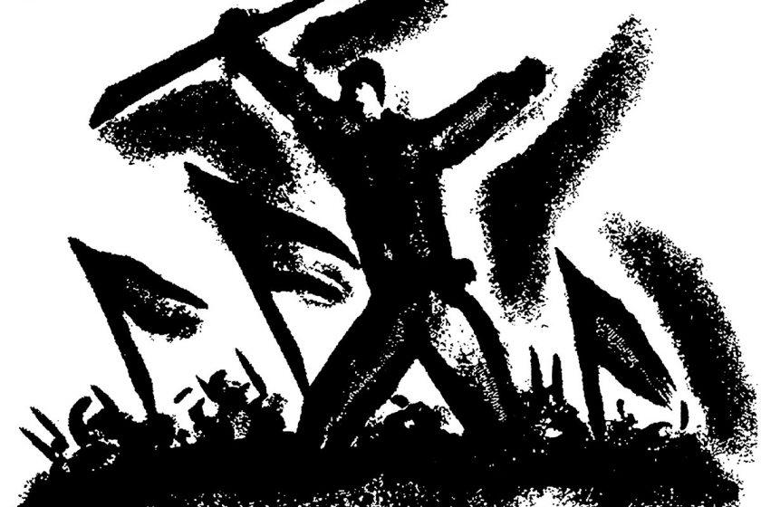"""""""Tragödie der Freiheit"""" Revolution und Krieg in Spanien (1936-1939). Fragmente."""